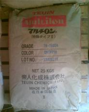 河北石家莊PCABS 日本帝人 TN7500價格