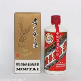 11年茅台酒回收上门鉴定京时报价