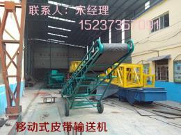 10米移动升降输送机/玉米传送带/粮食装车机