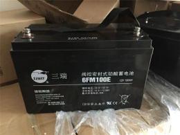 三瑞铅酸蓄电池6FM60-X 12V60AH紧急电源