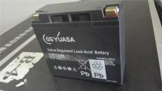 PE12V7.2日本GS-YUASA蓄电池12V7.2AH割草机