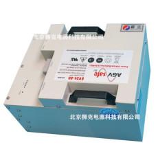 霍克鋰電池EV24-60/AGV車專用24V60AH總代理