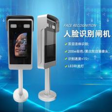 AI人臉識別技術-讓科技改變生活 -產品展示