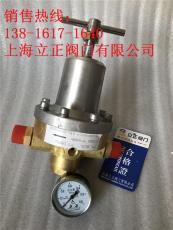 QJQ-1/YQJ-6氧氣管道專用減壓閥