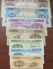 1956年海鸥水印五元纸币价值分析