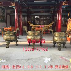 武汉铁香炉价格