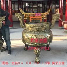 蕪湖寺廟香爐定做廠家