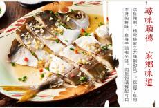 寻味顺德杨荣金鲳鱼干