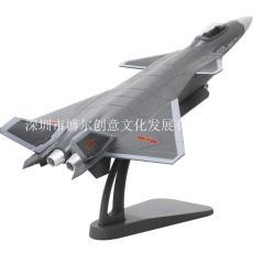 特尔博歼20飞机隐形战斗机J20合金军事模型