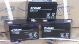 CGB长光蓄电池CB12240 12V24AH云南代理报价