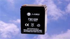 J-POWER蓄电池FM1250 12V5AH天津代理报价