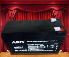 APD蓄電池6-GFM-7 12V7AH代理商報價