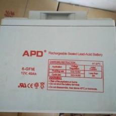 APD蓄電池6-GFM-17 12V17AH渠道代理報價