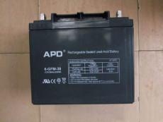 APD蓄電池6-GFM-24 12V24AH廠家代理報價