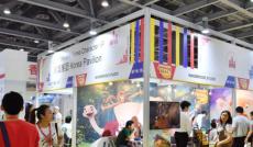 2020IP授權及衍生品深圳展