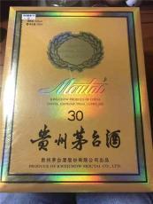 bwin官网登录3升茅台酒瓶bwin官网登录多少钱一支详细报价