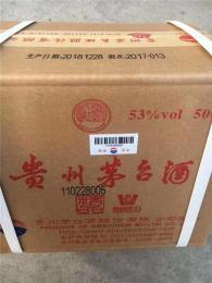 济南回收30年贵州茅台酒午时报价