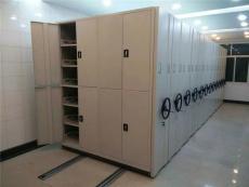 泰安哪里有拆裝搬遷挪移密集架檔案櫥密集柜