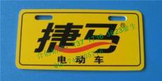 广州pc塑料面板薄膜开关
