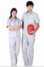 东莞南城哪里有厂服工衣工作服职业装定做制