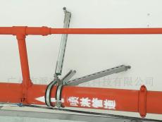 成品綜合支吊架 廣東抗震支架廣州抗震支架