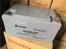 中达电通蓄电池DCF126-12/38 12V38AH免维护