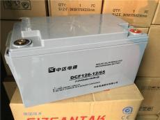 中达电通免维护蓄电池DCF126-12/65 12V65AH