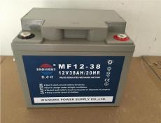 MF12-38赛力特免维护蓄电池12V38AH直流通信