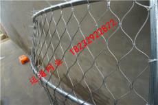 马戏团安全防护网马戏表演不锈钢绳围栏网