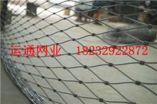 高空金属不锈钢绳防坠网安装固定方法