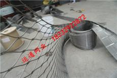 卡扣不锈钢钢丝绳网生产厂家