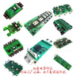 青铜剑IGBT驱动板2CP0435T12-FMF800DX-24A