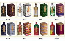 贛州50年茅臺酒瓶回收天時報價