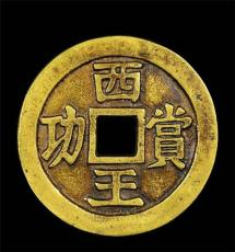 四川正规的古董拍卖机构在哪
