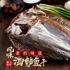 杨荣鱼干产品介绍