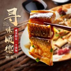 杨荣鱼干饭店正宗的顺德鲮鱼干