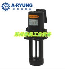 韩国亚隆冷却泵ACP-250F  机床冷却泵