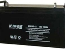 迈威蓄电池MW12-38 12V38AH太阳能专用
