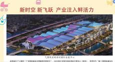 2020深圳玩具展