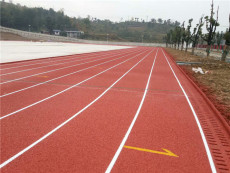 塑胶跑道材料专业生产厂家信源体育