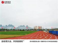 新国标塑胶跑道厂家材料满足新国标物理化