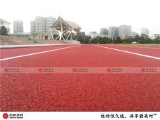 学校塑胶跑道材料生产厂家满足学校新国标