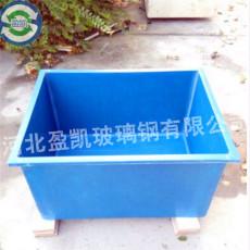 A清江浦工廠化玻璃鋼養殖桶廠家定制