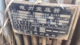 荔城变压器回收荔城二手变压器回收市场