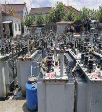 鲁山变压器回收鲁山二手变压器回收市场