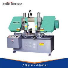 厂家推荐GB4235金属带锯床 小型龙门式锯床