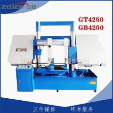 供应锯床价格-GT4250/GB4250金属带锯床操作