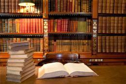 上海靜安區專業回收老舊書中心收購二手書