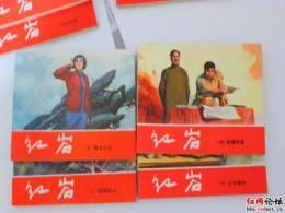 上海徐匯區專業收購連環畫舊書收購醫學書籍