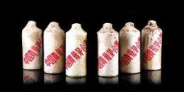 绵阳bwin官网登录茅台酒瓶bwin官网登录茅台空酒瓶价格查询